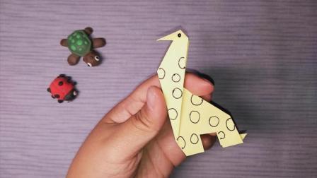 长颈鹿折纸 折纸长颈鹿 折纸教程 手工折纸 手工课