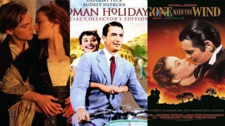 100部电影关于我爱你的剪辑, 哪一句最戳动你的心?