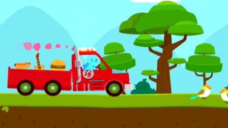 恐龙卡车 02 小恐龙红色卡车运蛋糕 工程车 侏罗纪世界 霸王龙 益智游戏 儿童恐龙游戏