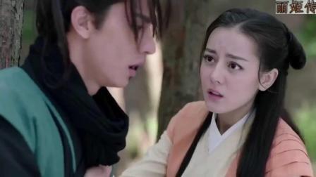 秦时丽人明月心: 师兄练剑旧伤复发, 迪丽热巴心疼的要哭了