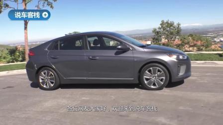 现代伊兰特EV11.38万起上市, 比亚迪E5和帝豪EV尴尬了