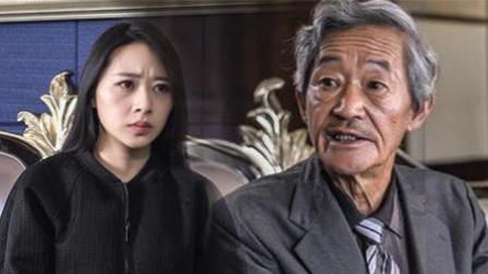 陈翔六点半 2017:美女为老汉金钱甘愿放弃爱情 35