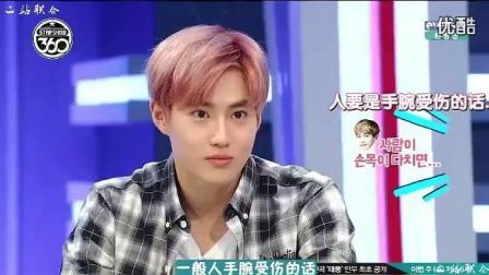 EXO: 队长金俊勉的受难日, 屡屡遭到成员的爆料和吐槽!