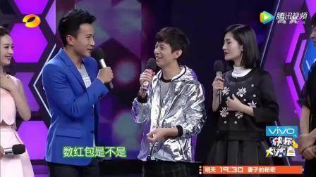 《快乐大本营》刘恺威透露结婚当晚的尴尬事, 谢娜一个动作还原现场, 赵丽颖捂脸偷笑!