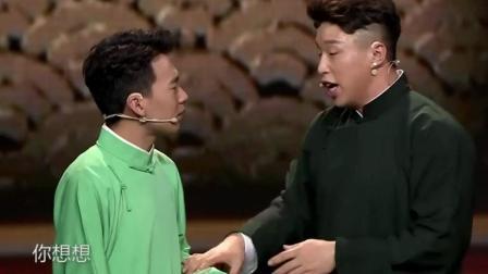 郭德纲高徒和郭麒麟一块表演相声, 全程踩乎郭德纲! 台下笑声没停过