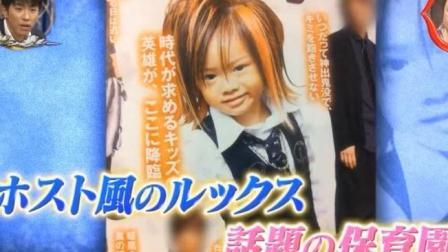 日本妈妈把儿子打扮成牛郎, 称为老公