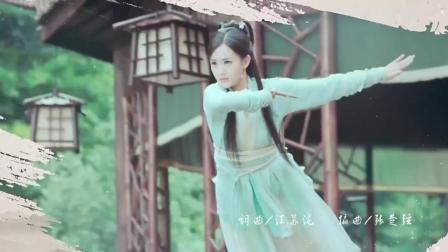 李炜-《剑魂》 电视剧《射雕英雄传》插曲MV   颂义胆少年英侠寥寥江湖, 坦荡如我