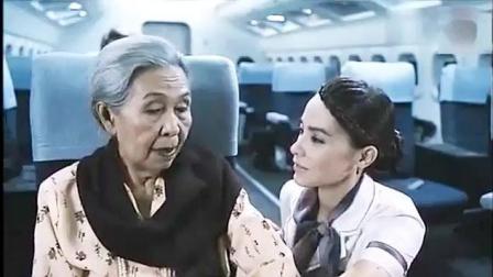 和尚第一次坐飞机便搭上了一架鬼飞机, 当空姐从面前走过时, 看到了最恐怖的一幕!