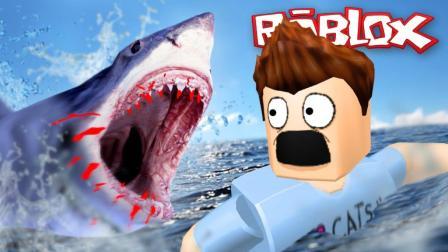 小飞象✘Roblox✘大白鲨模拟器神秘海域荒岛求生 乐高小游戏