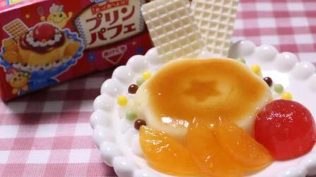 candy妈妈教你制作日本食玩diy芭菲蛋糕布丁第一集