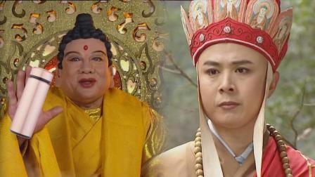 唐僧的中年危机, 佛祖的话发人深省!