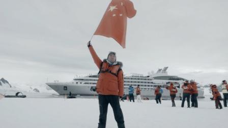 你一定没有在南极海冰上升过国旗 98