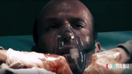 怒火攻心2: 高压电 硬汉杰森斯坦森刚换完心脏手术就能动手杀人, 也太猛了吧