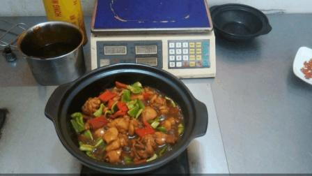 赛百味黄焖鸡米饭, 杨铭宇黄焖鸡米饭做法, 黄焖鸡米饭配方 黄焖鸡米饭酱料