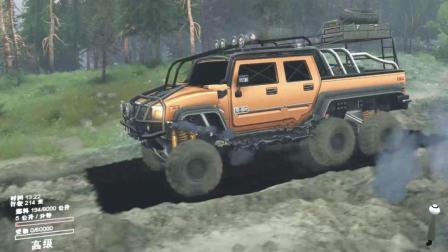 亚当熊 旋转轮胎模组, 悍马H2越野征服所有烂路