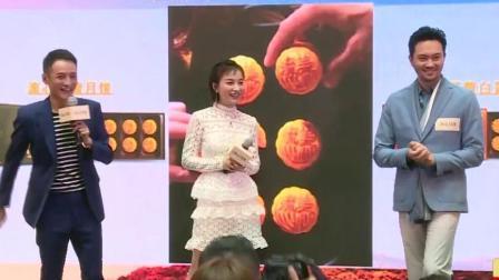 20170829 张智霖吴昕李维嘉出席香港美心月饼中秋活动