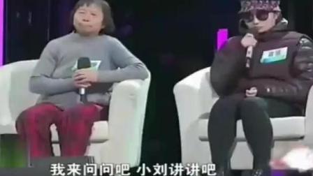 60多岁老汉霸占20岁小女友, 当女孩说出隐情主持人和嘉宾都懵了