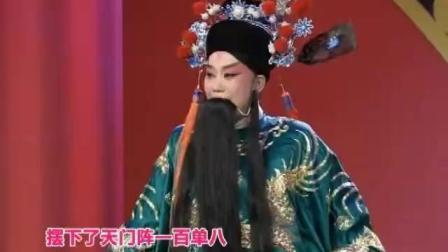 甘肃天水武山县秦剧团管小霞表演秦腔《辕门二帐》