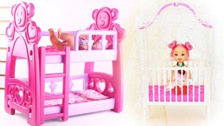 玩具学堂 2017 芭比娃娃的新床 DIY过家家玩具 445 芭比娃娃DIY过家家玩具