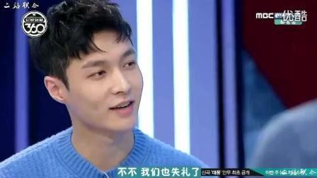EXO: 张艺兴艺能大爆发, 小羊精不轻易上当, D.O.表情好无奈, 全员笑得倒地!