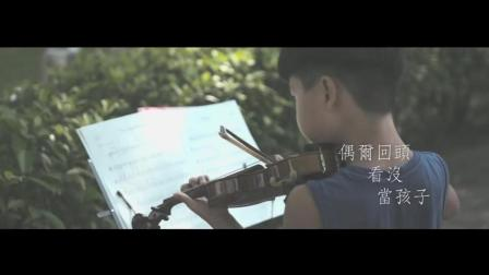 陈奕迅Eason Chan - 《披风》(Lyric Video)