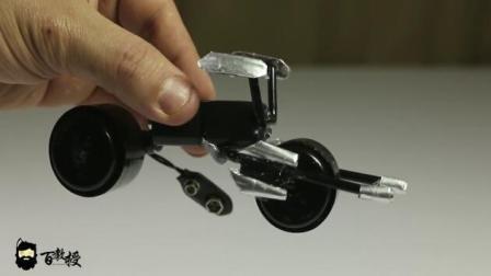 废物利用, diy自制一个跑车摩托车!