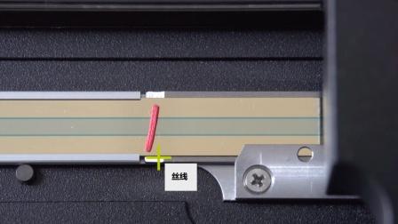 海德汉HSP 1.0信号处理ASIC芯片的敞开式直线光栅尺