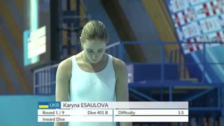 这是我见过世界上最漂亮的跳水运动员, 没有之一, 技术也是超级棒