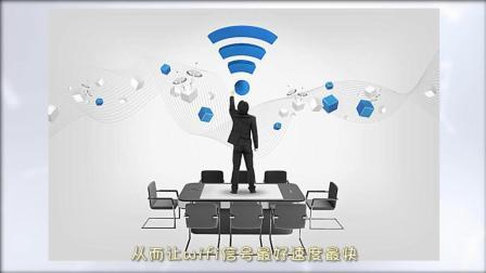 教你正确设置家里的wifi, 保持信号最好速度最快, 简单又实用