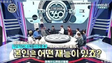EXO: 金钟大会说'外星语'? 惊呆众人! 原来真相是这样的!