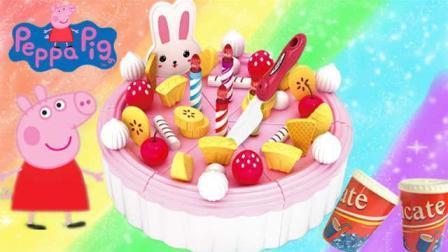 小猪佩奇 亲子游戏 EP1 美食大比拼 做甜心蛋糕