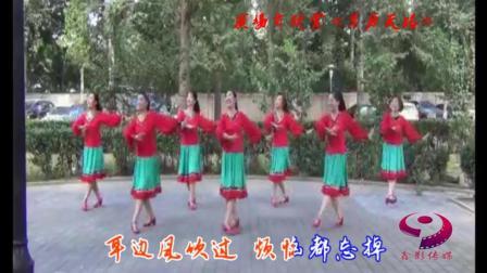 广场舞·草原天路