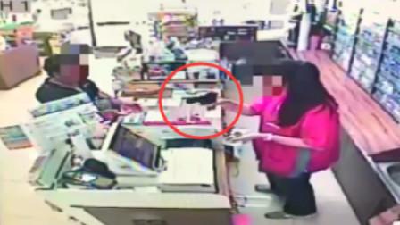 女店员遭遇持枪抢劫 一秒夺枪吓傻劫匪