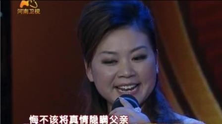 美女唱豫剧《泪洒相思地》评委老师给予16字高度