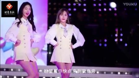 一颗星两颗星-果汁老师演唱之韩国美少女团体热舞版