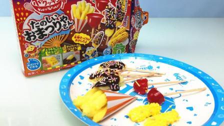 天天趣玩亲子玩具 第一季 日本食玩可食食玩包烟花节薯条点心制作