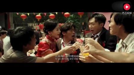 王宝强在这部片子里叙述老婆出轨的事情, 为什么我看到的都是绿色