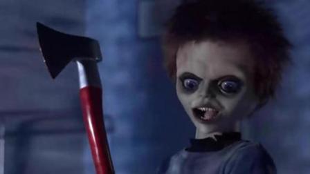 小涛电影讲解: 5分钟带你看完美国鬼娃系列恐怖电影《鬼娃回魂5》