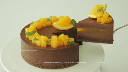 《橙子巧克力慕斯蛋糕》橙子的清香加上巧克力的醇香, 让你爱不释手