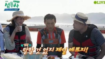 韩国某综艺中,金喜善口不遮拦地话令人爆笑不