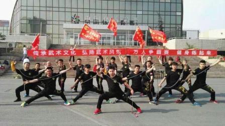 北京神龙鞭桩功07螳螂捕蝉