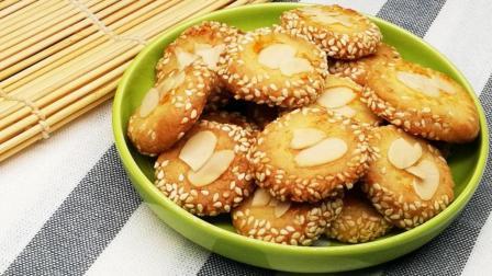 烘焙小零食芝麻杏仁小饼干, 又酥又香