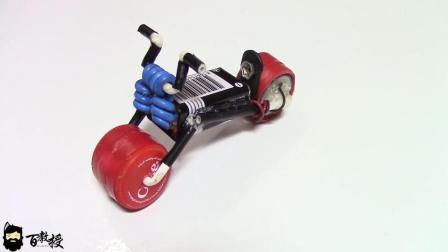 闲来无事, diy手工一辆电动摩托车