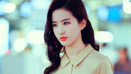 刘亦菲韩范热舞, 竟然这么辣
