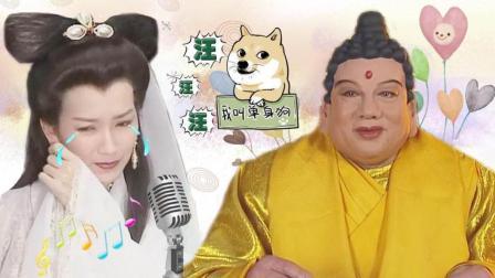 为什么那么多女生单身? 佛祖这番话说出了真相!