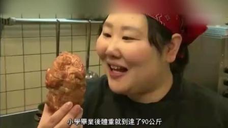 日本女胖子三个月狂减80KG, 减肥前后对比判若两人!