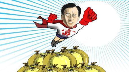 中国恒大股价飙升 许家印成亚洲第二富豪