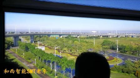 和西智能参加2017华南国际NEPCON代表乘坐深圳地铁美丽风景(一)