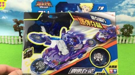 爆裂飞车2霹雳巨灵变形玩具车拆箱视频