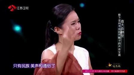 龚玲娜唱的茉莉花, 唱出江南女子的特质, 嗲嗲的